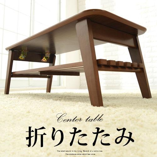 木製テーブル ローテーブル 角丸 テーブル 幅90cm 完成品 棚付き 木製 ウォールナットカラー 折りたたみ式テーブル センターテーブル ソファテーブル ローデスク 折れ脚テーブル 北欧 家具 デスク おしゃれ 角 丸い コンパクト