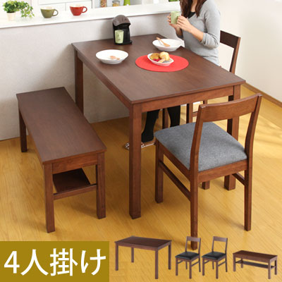Dining Table Set Chair Bench Four Points Wooden Furniture Walnut Top Plate Shin Pull