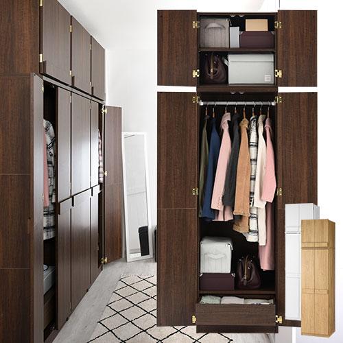 【1,300円引き】 ロッカーダンス 木製 洋服収納 上置棚付き 全3色 LRAUW0510