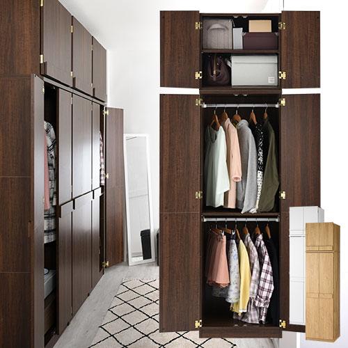 【1,300円引き】 ロッカーダンス 木製 洋服収納 上置棚付き 全3色 LRAUW0520