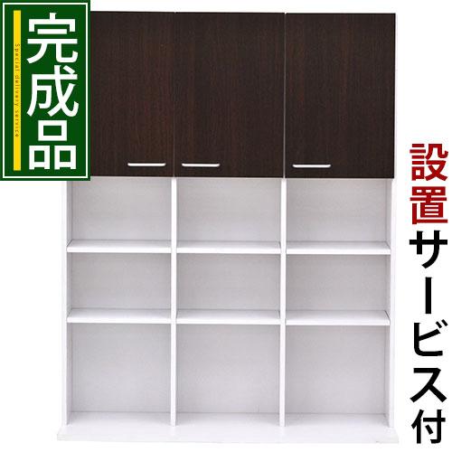 本棚 CD DVD BOOK ブックラック リビング収納 ディスプレイ 壁面収納庫 整理棚 すきま収納 隙間 シェルフ 送料無料 ブラウン ホワイト 白 完成品 おしゃれ
