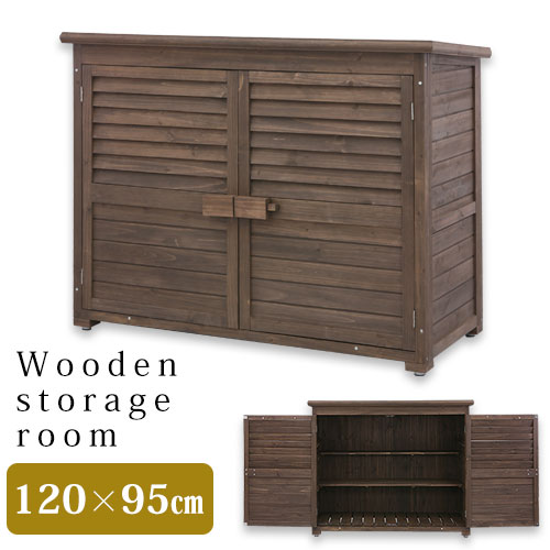 Type During The Fashion With Garage Porch Outdoors Storing Shelf Cabinet Gardening Garden Article