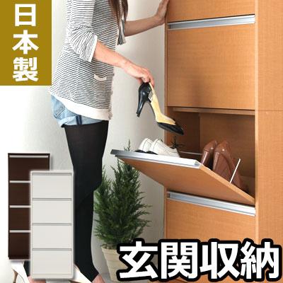 スリッパラック スリッパ収納 日本製 靴収納 北欧 下駄箱 薄型 シューズボックス スリム 靴箱 シューズラック 木製 ラック 省スペース 靴入れ 玄関収納 収納庫 隙間収納 ナチュラル オフィス おしゃれ