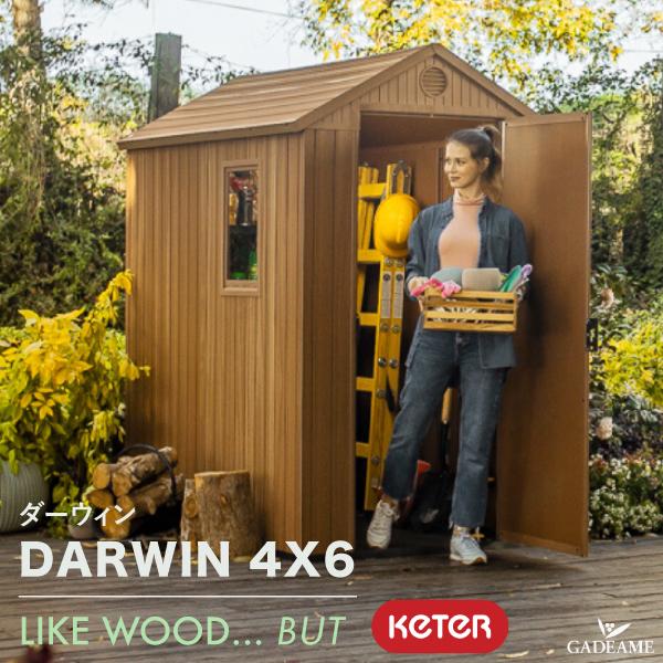 <title>ダーウィン来た 入荷 木目調のかわいい物置 お庭の主役になるかも まるで木製 でもメンテナンスフリーの樹脂製で経年変化がほぼありません スリムで設置場所に困りません 5000円クーポン有 木調物置 ケター ダーウィン KETER Darwin お洒落物置 屋外収納 おしゃれ物置 自転車置場 タイヤ置場 庭 倉庫 見せる物置 道具入れ お庭収納庫 直営ストア ガーデンストレージ ガーデンシェッド 送料無料 沖縄 離島 北海道は別途見積</title>
