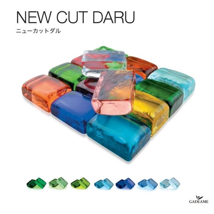 NEW CUT DARU 埋め込み用カラークリスタル ニューカットダル10個入り【オンリーワン】グリーン・ライトグリーン・リーフグリーン・インディゴブルー・ブルー・スカイブルー・オーシャンブルー・クリア