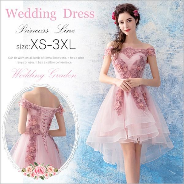 88317f95b2a17 ... オフショルダー ショート丈刺繍 プリンセスドレス ブライダル  花嫁  披露宴 結婚式 ...
