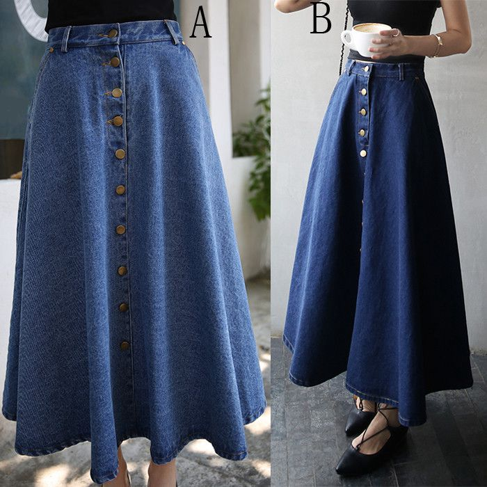 Denim Flare Maxi Skirt