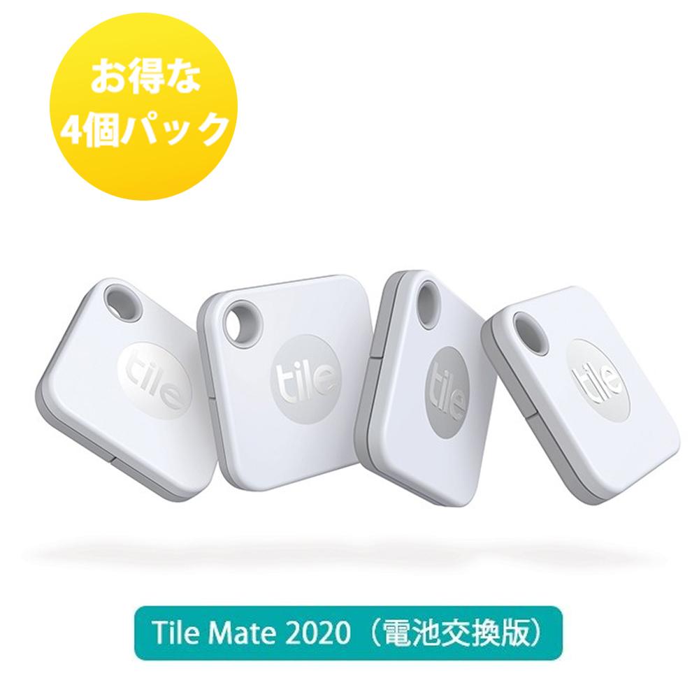 接続距離が最大60mになって新登場 4個パック 大特価 探し物を音で見つける Tile スーパーセール期間限定 Mate 2020 Bluetoothトラッカー 電池交換版 スマートトラッカー 電池交換可能 タイルメイト