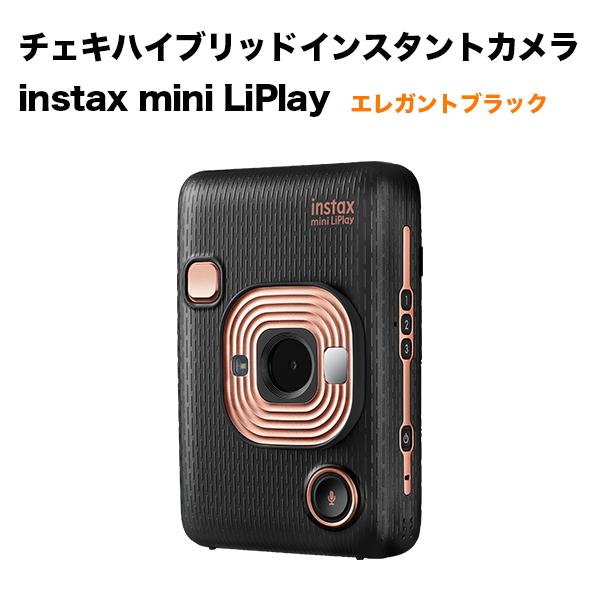 新時代チェキ instax mini LiPlay チェキハイブリッドインスタントカメラ インスタックス リプレイ ミニ BLACK エレガントブラック ELEGANT 日本限定 40%OFFの激安セール