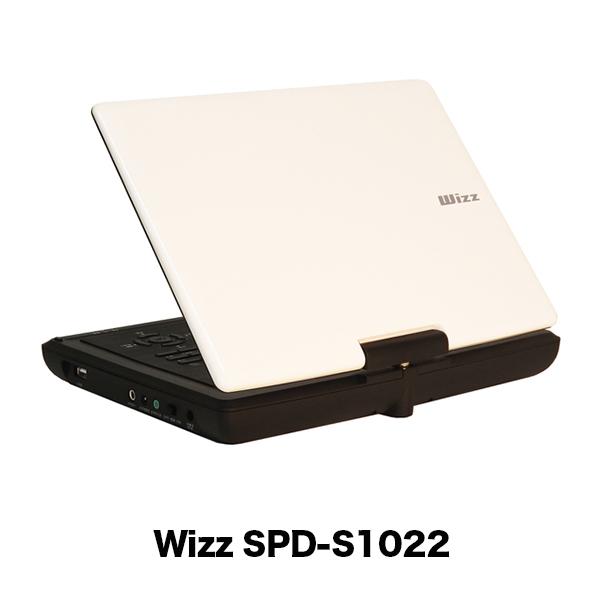 業界初 Bluetooth搭載ポータブルDVDプレーヤー<br. Wizz ウィズ Bluetooth対応 激安通販専門店 ポータブルDVDプレーヤー 車載DVDプレーヤー ランキングTOP10 10.1インチ SPD-S1022 ホワイト