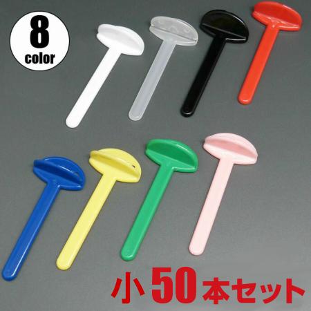 [送料無料] うちわの柄 小 2500本セット 団扇 取っ手 パーツ オリジナル キット 手作り 販促 ノベルティ