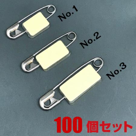 日本製 送料無料 ノーリツピン テープ付き No.2 100個セット 名札 缶バッジ ロゼット プラ板 高い素材 アクリル 工作 直営限定アウトレット 手作り