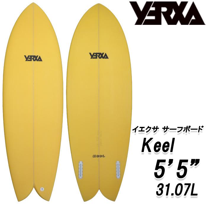 【新品 在庫あり】 サーフボード イエクサ サーフボード YERXA surfboards Model Keel 5'5
