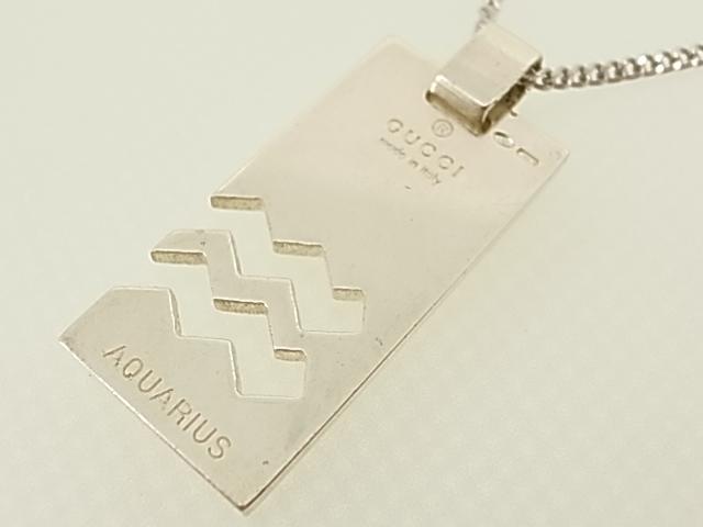 Gucci silver 925 pendant top constellation plate