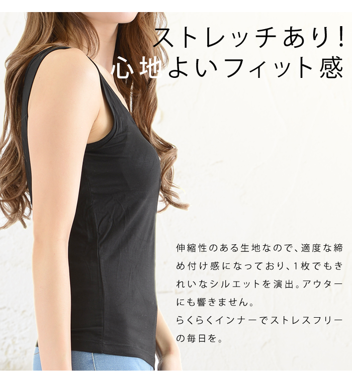 83511cf498bdb To the inner with the cup for general ranking first place acquisition. Tank  top Ver. comes up