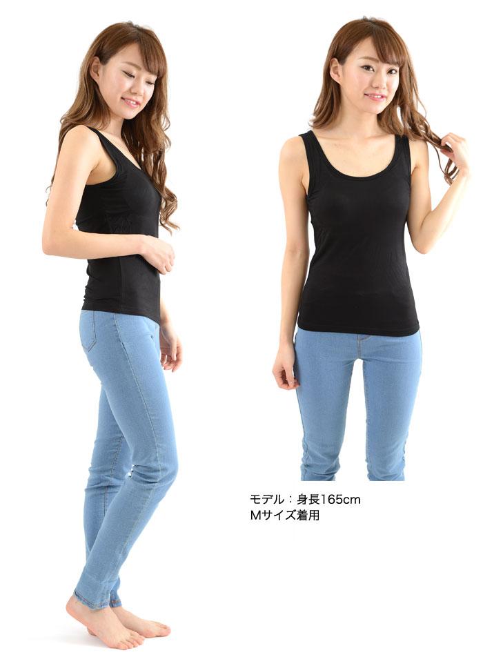 b88a9263bb349 Gain-Mart Rakuten Ichiba Shop  Tank top Lady s inner