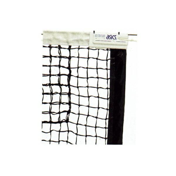 ◆◆● <アシックス> ASICS 国際式全天候硬式テニスネット 118000(90:ブラック) テニス(118000-90-asi1)