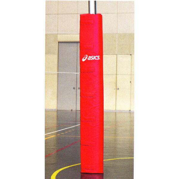 ◆◆ <アシックス> ASICS バレーボールポストカバー 242700(23:レッド) バレーボール(242700-23-asi1)