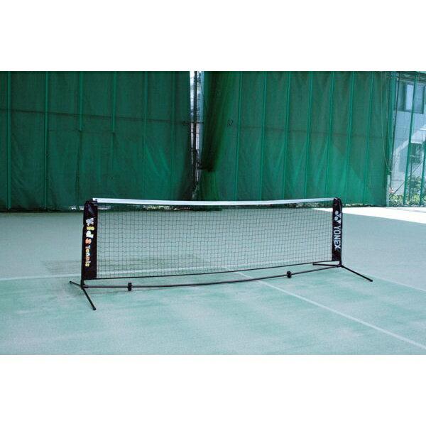 ◆◆ <ヨネックス> YONEX ポータブルキッズネット AC344 (007:ブラック ) テニス(ac344-007-ynx1)