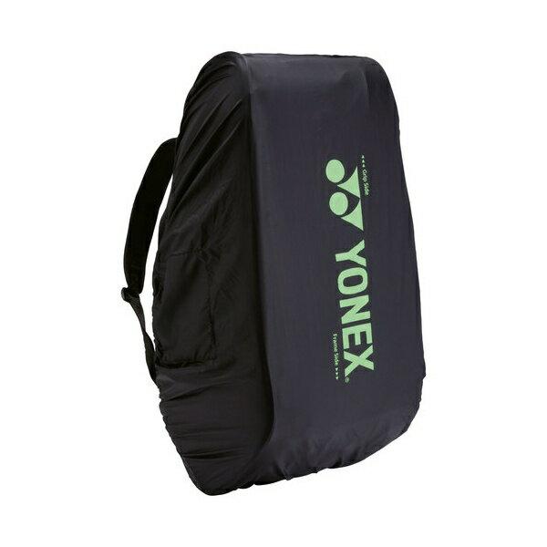 スピード対応 全国送料無料 送料無料 定形外発送 ヨネックス YONEX レインカバー 商い テニス 007:ブラック BAG16RC bag16rc-007-ynx1