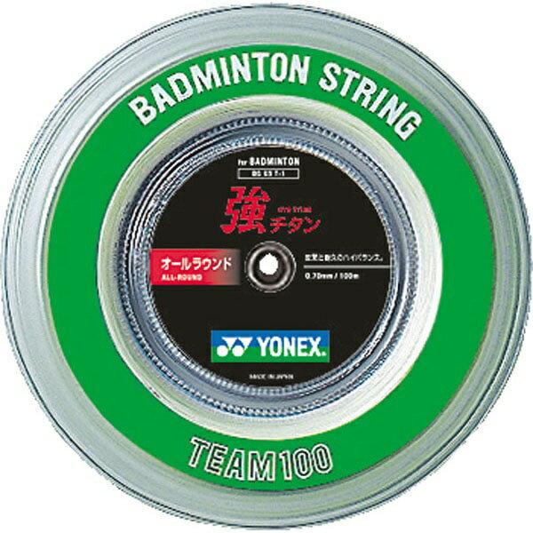 ◆◆ <ヨネックス> YONEX 強チタン(200M) BG65T2 (011:ホワイト ) バドミントン(bg65t2-011-ynx1)