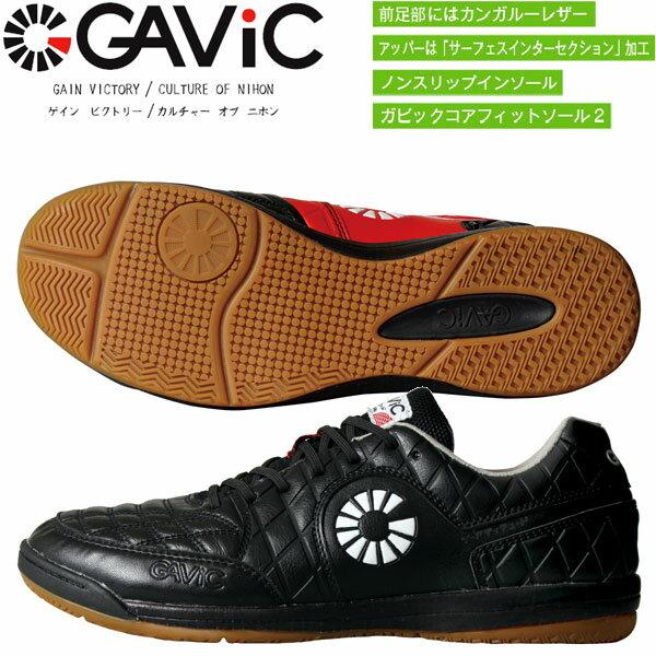 ◆◆ <ガビック> 【GAVIC】2018年秋冬 ジーアティテュード2 ID TOP 屋内用 インドア用 フットサル シューズ(gs1017-gav1)