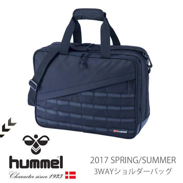 即納可★ 【hummel】ヒュンメル 3WAYショルダーバッグ(hfb2034-16skn)
