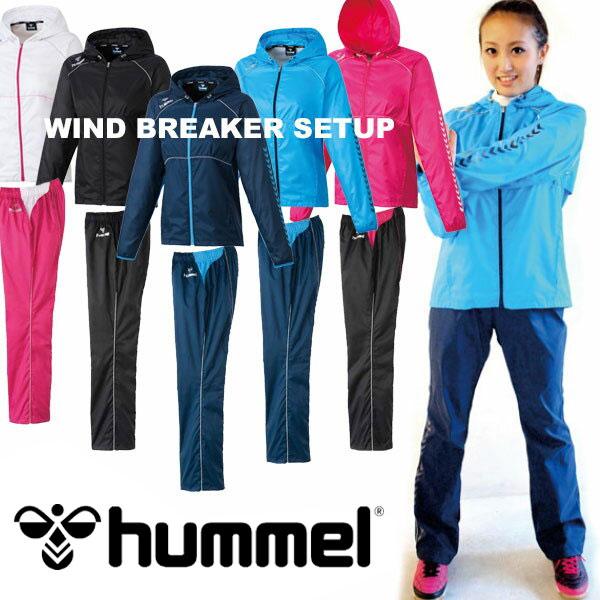 即納可☆ 【hummel】ヒュンメル ウインドパーカー&パンツ ブレーカー上下セット レディース(hlw2002-hlw3001-16skn)