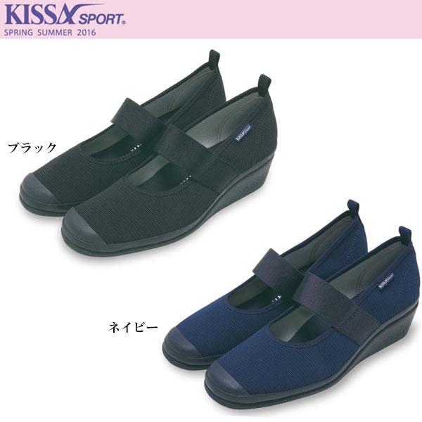 ◆◆■ <キサスポーツ> 【KISSA SPORT】 2016年 春夏モデル レディース ウェッジソールパンプス 婦人靴(ks8125-kis1)