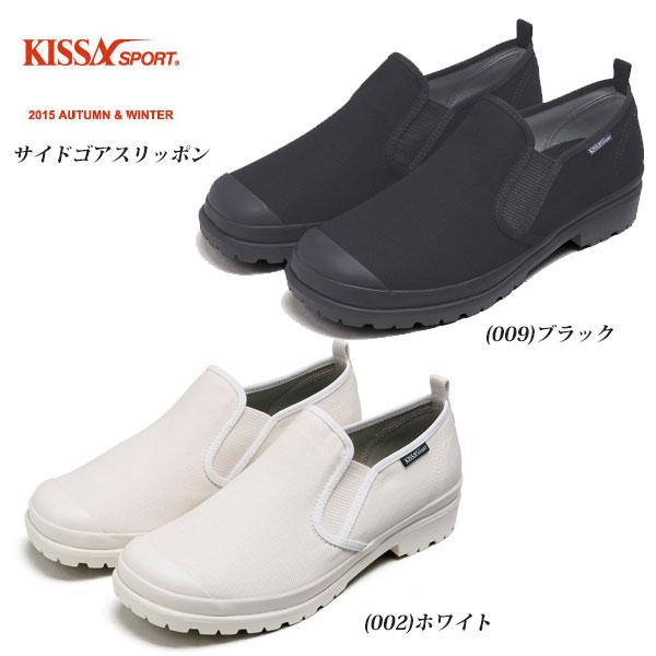 ◆◆■ <キサスポーツ> 【KISSA SPORT】 レディース スリッポン カジュアルスニーカー ファッション 婦人靴(ks8810-kis1)