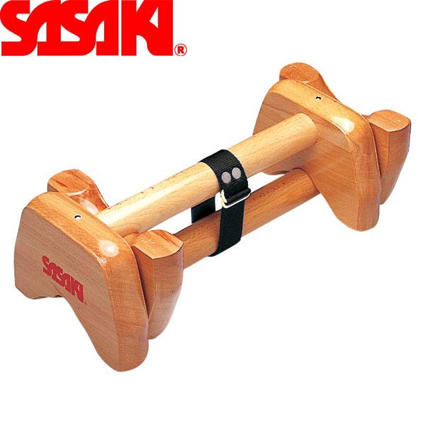 ◆◆ <ササキ> 【SASAKI】ササキ 倒立バー(ベルト付き) 体操競技 M-4(m4-sas1)