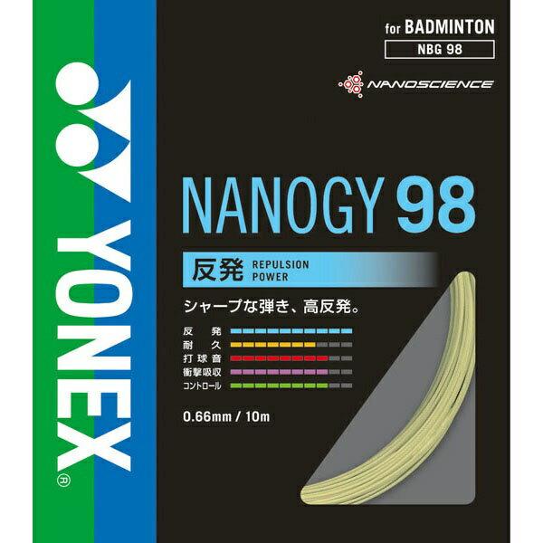 ◆◆送料無料 メール便発送 <ヨネックス> YONEX ナノジー98(100M) NBG981 (024:シルバーグレー) バドミントン(nbg981-024-ynx1)