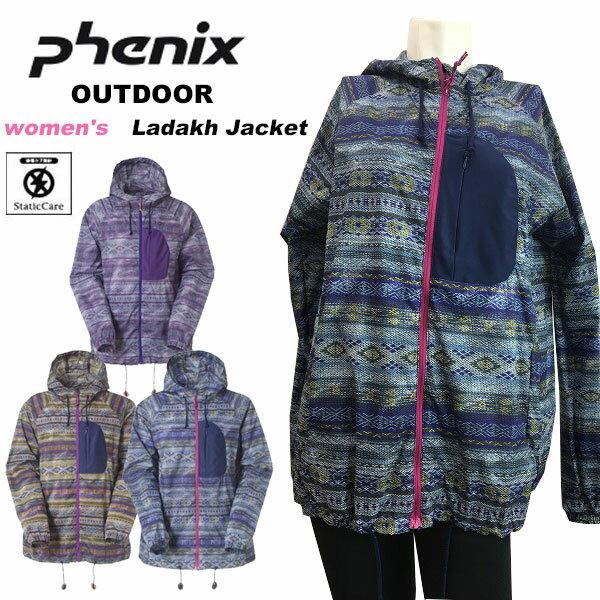 即納可★ 【PHENIX】フェニックス 特価 エスニックプリント Ladakh ジャケット アウトドア レディース 薄手 軽量 ナイロンジャケット(ph322wt62-16skn)