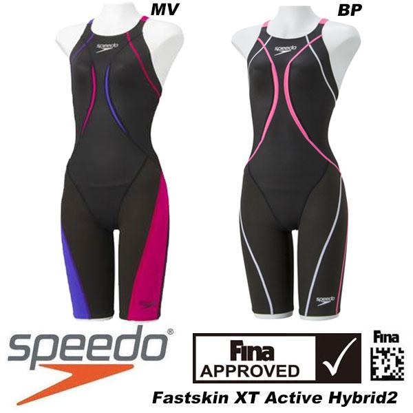 即納可★ 【SPEEDO】スピード Fastskin XT Active Hybrid2 (レディース/競泳用) FINA承認 水着 SD48H02(sd48h02-16skn)