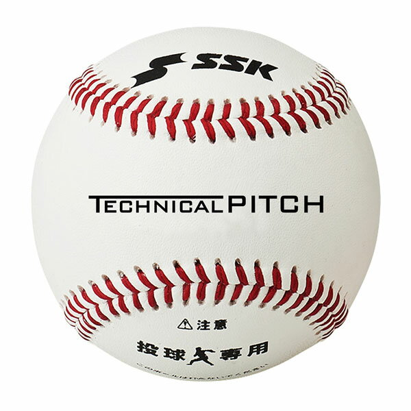 即納可★ 【SSK】エスエスケイ TP001 テクニカルピッチ TECHNICALPITCH 硬式ボール 野球(tp001-16skn)