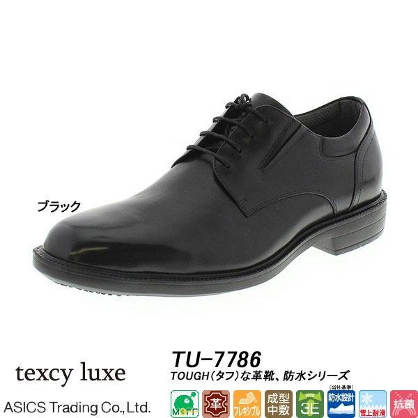 ◆◆ <アシックス商事> ASICS TRADING 【texcy luxe(テクシーリュクス)】TU-7786 メンズ ビジネスシューズ プレーン(tu-7786-ast1)