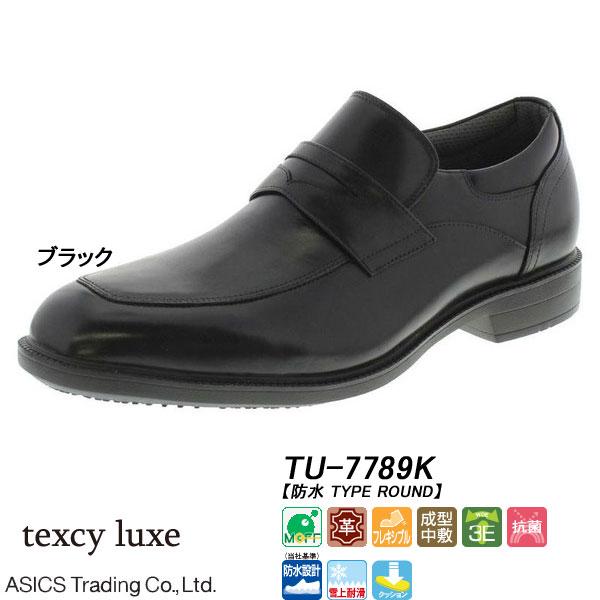◆◆ <アシックス商事> ASICS TRADING 【texcy luxe(テクシーリュクス)】TU-7789K メンズ ビジネスシューズ ローファー&スリッポン(tu-7789k-ast1)