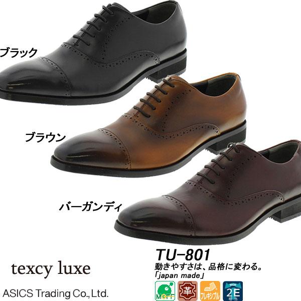 ◆◆ <アシックス商事> ASICS TRADING 【texcy luxe(テクシーリュクス)】TU-801 メンズ ビジネスシューズ ストレートチップ(tu-801-ast1)