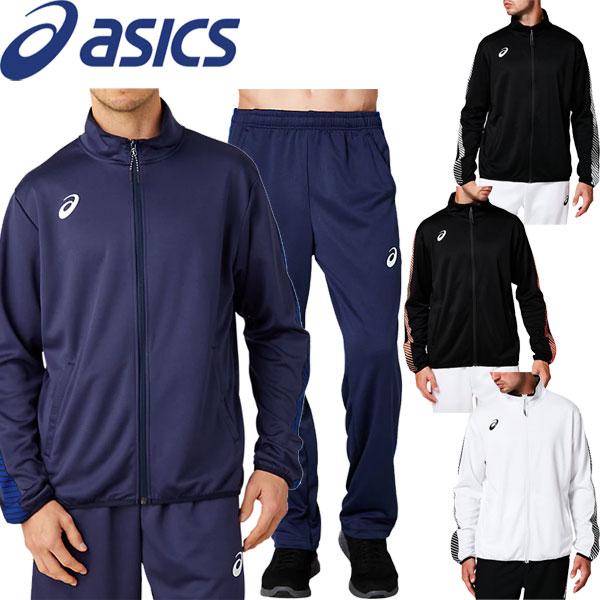 ◆◆ <アシックス> 【ASICS】 2019SS ユニセックス TRジャケット&パンツ(レギュラー) ジャージ上下セット トレーニングウェア 2031A655-2031A656
