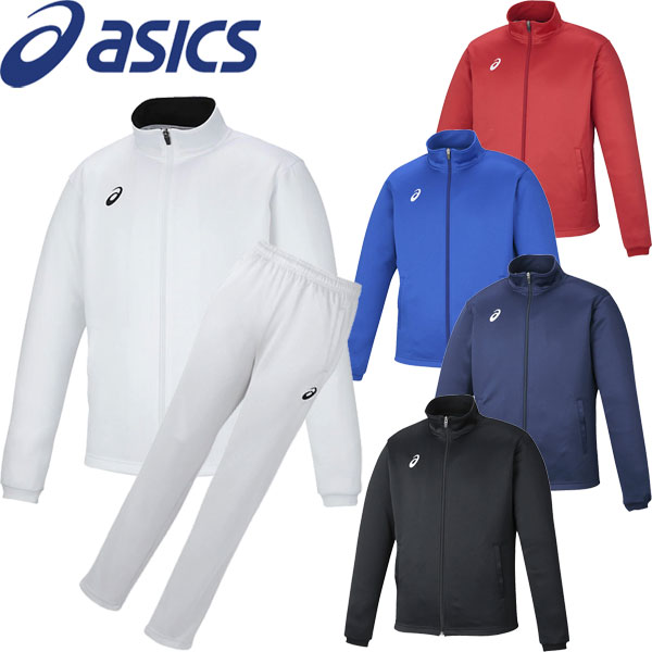 ◆◆● <アシックス> 【ASICS】 ユニセックス トレーニングジャケット&パンツ ジャージ上下セット トレーニングウェア XAT145-XAT245