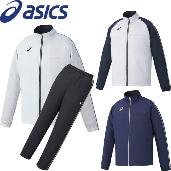 ◆◆● <アシックス> 【ASICS】 ユニセックス ストレッチクロスジャケット&パンツ クロス上下セット トレーニングウェア XAT534-XAT634