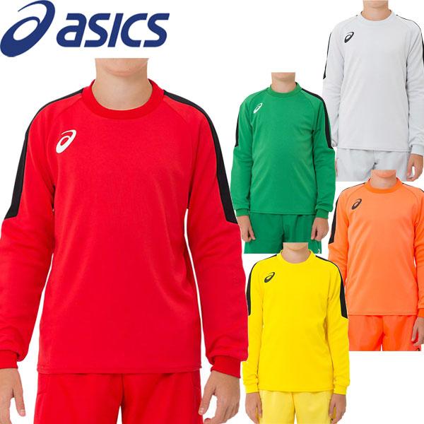 ◆◆ <アシックス> 【ASICS】 2019SS ジュニア キッズ 子供服 GKゲームシャツ 長袖シャツ ゴールキーパー用品 サッカー 2104A006