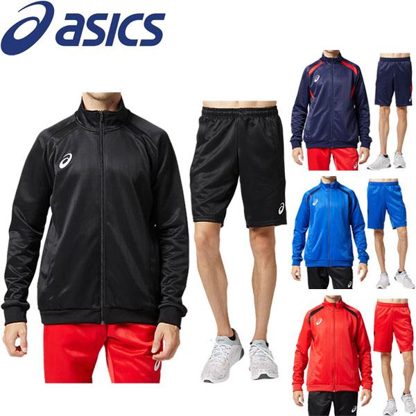 ◆◆● <アシックス> 【ASICS】 20SS ユニセックス トレーニングジャケット&ハーフパンツ サッカー ジャージ 上下セット セットアップ 2101A075-2101A077