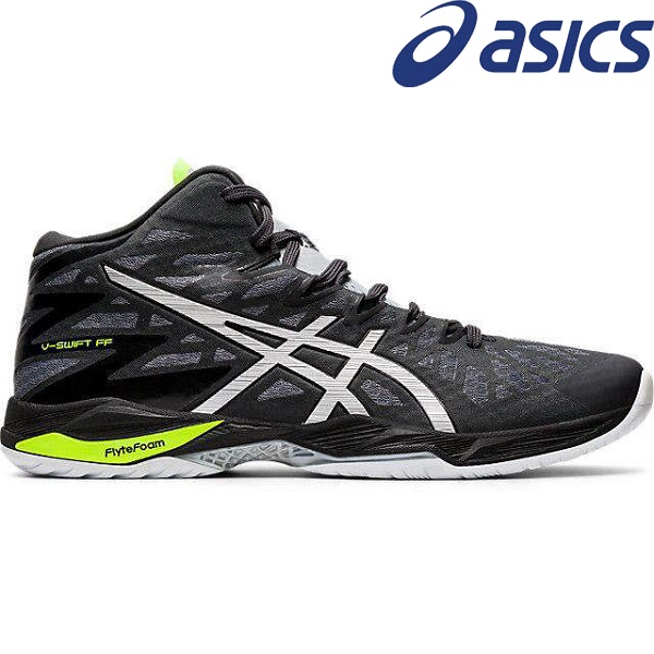 ◆◆● <アシックス> ASICS V-SWIFT FF MT 2 1053A018 (020)GRAPHITE GREY/PURE SILVER バレーボールシューズ ユニセックス 1053A018-020