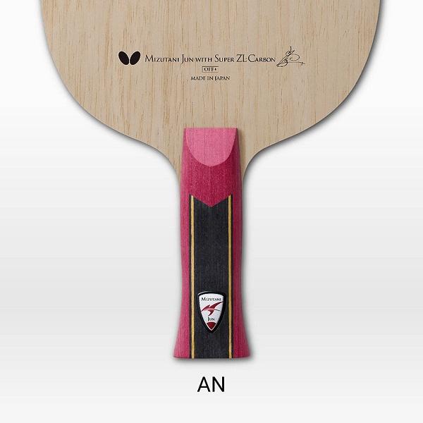 ◆◆● <バタフライ> Butterfly 水谷隼 SUPER ZLC AN 36602 卓球 ラケット 攻撃用シェーク 36602