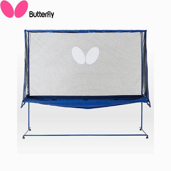 ◆◆● <バタフライ> Butterfly スーパー・ネットワイド 73870 卓球 設備・備品 73870