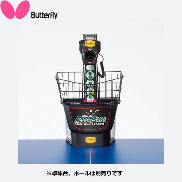 ◆◆● <バタフライ> Butterfly ニューギー・1080 74110 卓球 設備・備品 74110