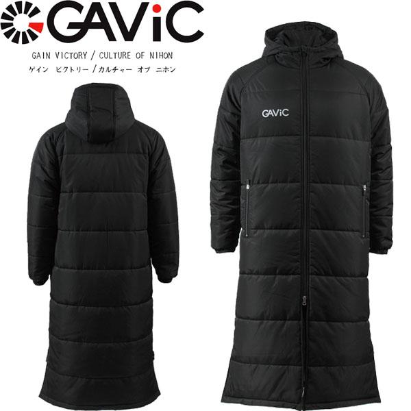 ◆◆ <ガビック> 【GAVIC】 19FW 中綿ベンチコート メンズ トレーニングウェア ロングコート サッカー フットサル GA3111
