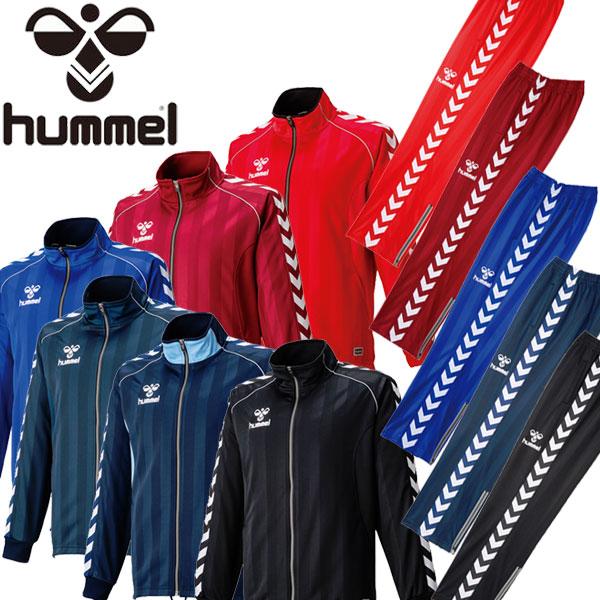 ◆◆ <ヒュンメル> 【hummel】メンズ ウォームアップジャケット&パンツ ジャージ上下セット トレーニングウェア HAT2059-HAT3059