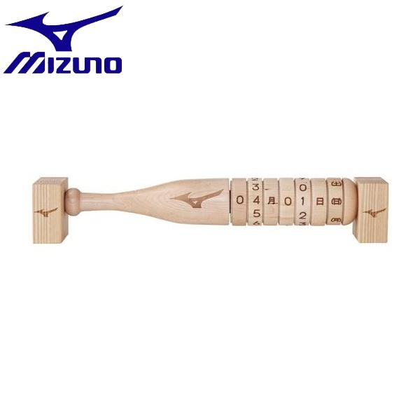 ◆◆ <ミズノ> MIZUNO 木製バットカレンダー(小) 1GJYV14200